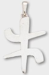 Pendentif amazigh or